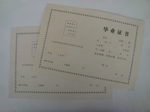 Custom Printed Paper Certificate