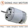 Cruiser motor RS-385SA,small electric Printer motor,brush dc motor