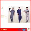 de alta calidad 2014 venta caliente de moda con estilo uniformes de mantenimiento
