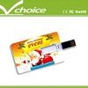 promotional usb flash drive small quantity