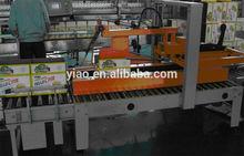 Carton automatique machine d'emballage