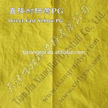 Direct Yellow 142