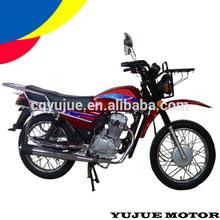 China cheap dirt motorbikes 125cc
