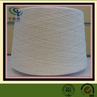 polyester cationic yarn