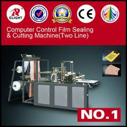 T-shirt Bag-making Machine sealing cutting machine