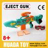 B/O soft buller gun toy
