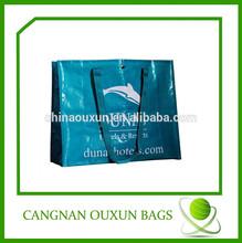 2014 New style plastic woven bag,polypropylene woven bags,bopp laminated pp woven bag