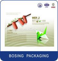 Magazine/Catalogue/Brochure Printing
