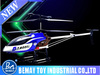 China RC Helicopter 134CM 3.5CH Gyro Metal Electric RTF RC Helicopter - QS8006 the world Biggest RC Helicopter