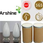 atropine sulfate 55-48-1