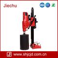 Popular bj-250 taladro eléctrico 1000w mano de pie taladro de perforación de la máquina