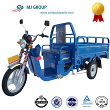 2014 hot sale cargo electric tricycle