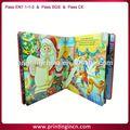 صورة كتاب الطفل للألوان