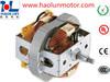 Air Conditioner Universal Fan Motor