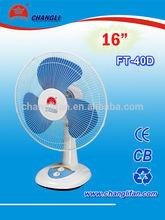 small fan/cheap desk fan /table fan 16 inch