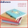 school cute notebook Alibaba cheap bulk wholesales