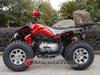 Gas-powered 4 stroke 150cc ATV