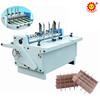 corrugated automatic partition machine
