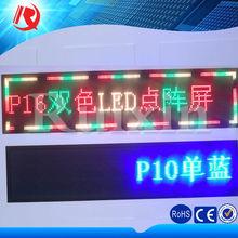 new product 2014 china xxx com full p10