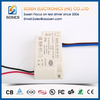 2014 new product led dali dimming driver