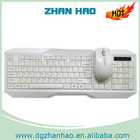 Alibaba China 2014 promotional white color computer keyboard and mouse