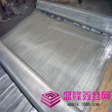 Chuang Xin selling brand dedicated senior napkins 90 mesh 60 mesh stainless steel screen