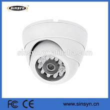 Made-in-China LED array cheap cctv camera price list in Kolkata