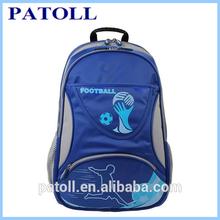 Latest stylish cute football personalized school bags