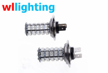 2x HID H7Ultra Super White 68 SMD LED Driving Fog Light Bulb