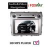 New Arrival 8 Inch Double Din Bluetooth/IPOD/GPS In-dash Mazda 8 MPV Car DVD