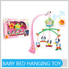 Remote Control Electric Baby Musical Mobiles Plastic Baby Toy