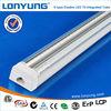 V-TYPE 12W 0.45m/1.5ft Double LED T5 Integrated Light ETL,DLC,TUV,SAA,CE led residential light fixture