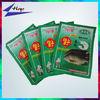 ziplock resealable fish lure plastic bag