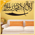 Zooyoo 3d éco.- amicalequalité islamiques et arabes salon décoration stickers muraux