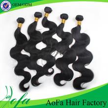 Beautiful nature girl weave remy brazilian hair wave 16 inch