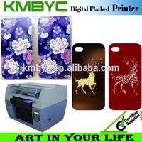 Horse Year Newest Style Phone Case UV Printer