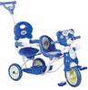 Kid's smart trike LD855D
