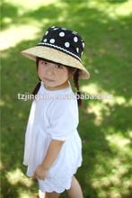 Pretty dobby kid hat