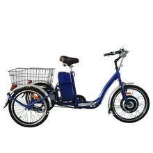 22 inch Electric three wheeler vehicle