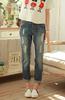 destroy wash vintage denim ripped jeans women