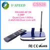 Vspeed Distributors Canada Rk3288 2G 8G 28Nm Cortex-A17 Quad Core Cs928 With Camera
