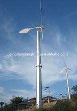 2014 new type 5kw wind turbine long term use