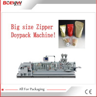 New style branded nuts and dried fruits packing machine