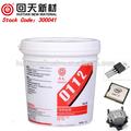 branco silicone pasta térmica para cpu e dissipador de calor
