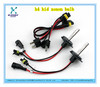 best products for import hid xenon lamp h4-h 12000k 24v 35w