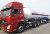 2014 Hot !49.1CMB Liquid Ammonia tank Semitrailer