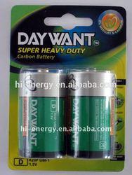 R20P D SUM-1 PVC Blister card 1.5v dry cell battery for radio