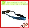 Cheap Customize Neoprene Sunglass Strap