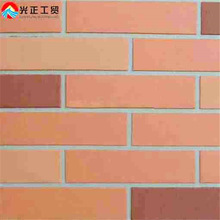 Brick imitation scrub resistance special effect paint for building wall