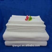 White 100% cotton bath towel fabric